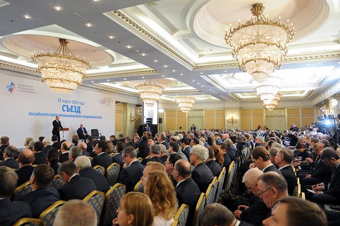 Президент РФ Владимир Путин выступает на съезде Российского союза промышленников и предпринимателей, который проходит в рамках VII Недели российского бизнеса