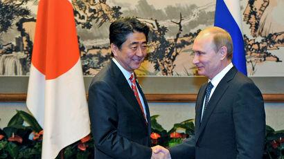 Россия и Япония обсудят Курильские острова