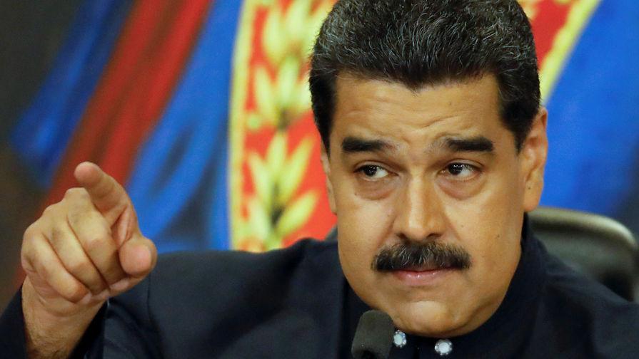 Миллионы долларов: Мадуро назвал стоимость покушения на свою персону