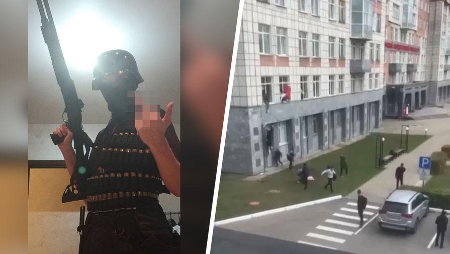 Студента, устроившего стрельбу в пермском вузе, прооперировали