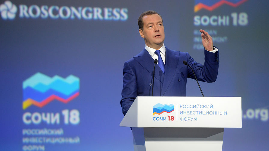 Медведев рассказал, когда правительство отчитается перед Госдумой о работе с 2012 года