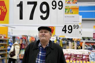 200 рублей в день: как выживают пенсионеры в России