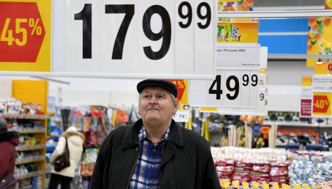 Пенсия в 65 лет: найдут ли россияне работу
