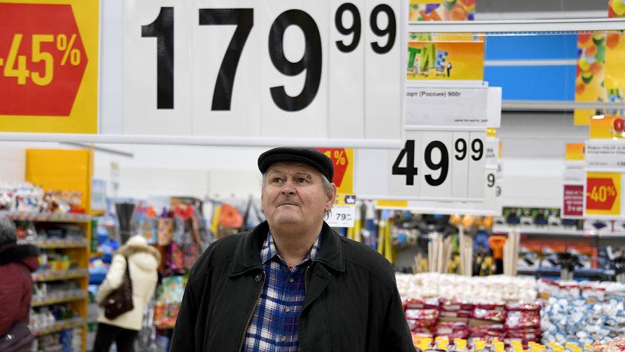Минпромторг не видит нужды в продлении соглашений по стабилизации цен
