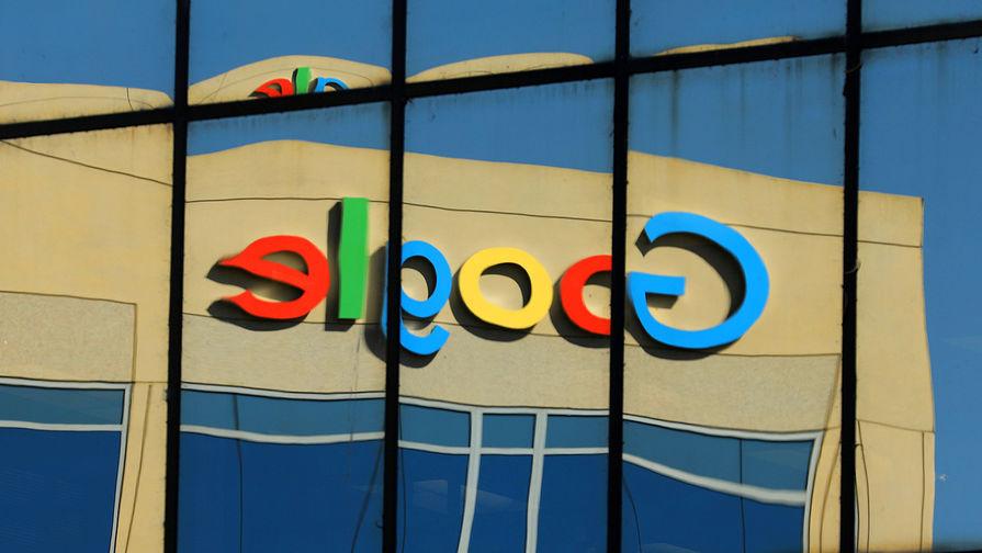 Почему Роскомнадзор оштрафовал Google на 500 тыс. руб.