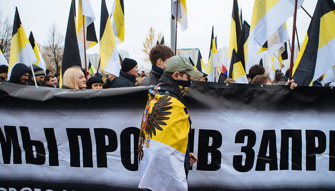 Участники «Русского марша» в Москве