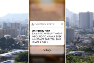 Пуш-уведомление о ракетном ударе, по ошибке присланное жителям Гавайев