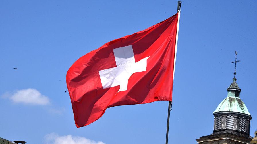 Минфин России предложил Швейцарии пересмотреть налоговое соглашение