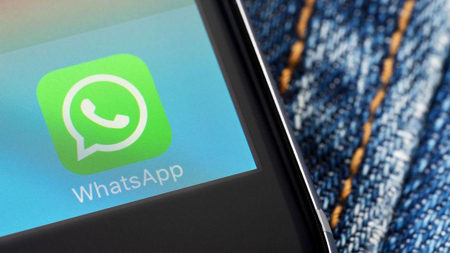 WhatsApp запустит обновление конфиденциальности, несмотря на негативную реакцию