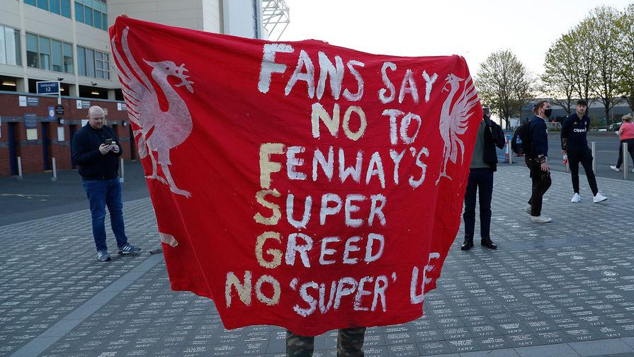 Болельщики Ливерпуля протестуют против Суперлиги, 19 апреля 2021 года