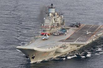 Фотография тяжелого авианесущего крейсера «Адмирал Кузнецов», сделанная с норвежского наблюдательного самолета в международных водах у берегов Норвегии, 17 октября 2016 года
