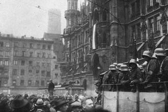 Мариенплац в Мюнхене, 9 ноября 1923 года