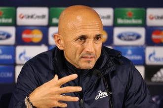 Лучано Спаллетти по традиции излучает уверенность по поводу возможностей своей команды
