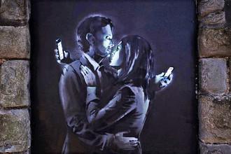 Работа британского уличного художника, работающего под псевдонимом Бэнкси