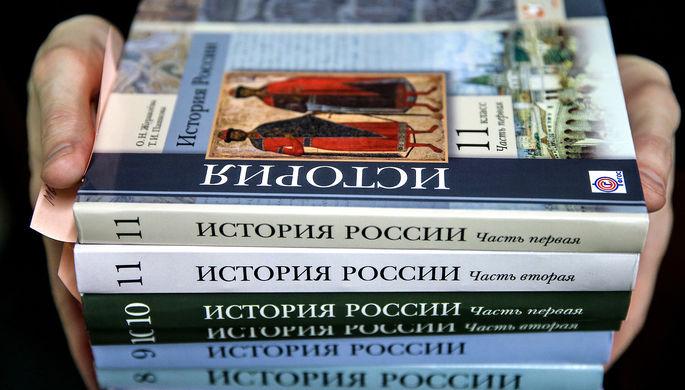 Не забыть про Сталинград: в России проверят все школьные учебники