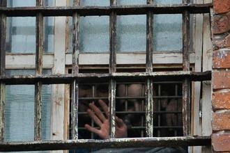 Заключенные в следственном изоляторе
