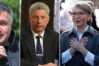 Тимошенко, Аваков или Бойко? Кто станет премьером при Зеленском