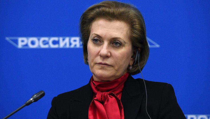 Глава Роспотребнадзора Анна Попова