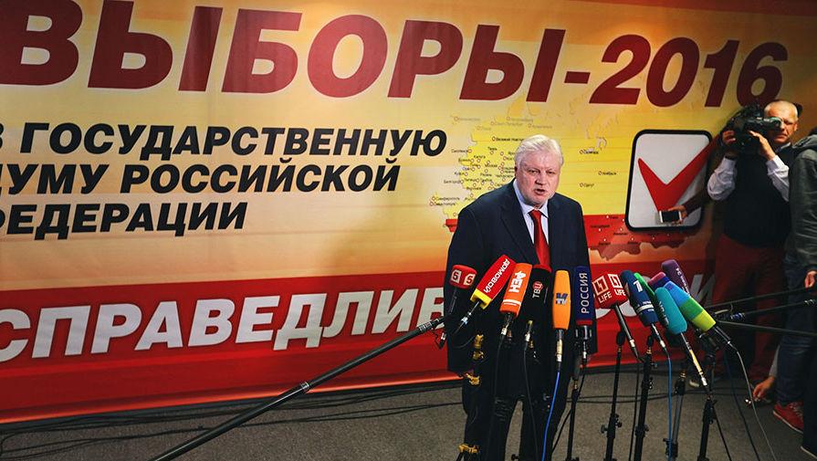 Лидер партии «Справедливая Россия» Сергей Миронов в штабе партии