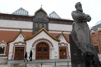 Центральный вход в Государственную Третьяковскую галерею
