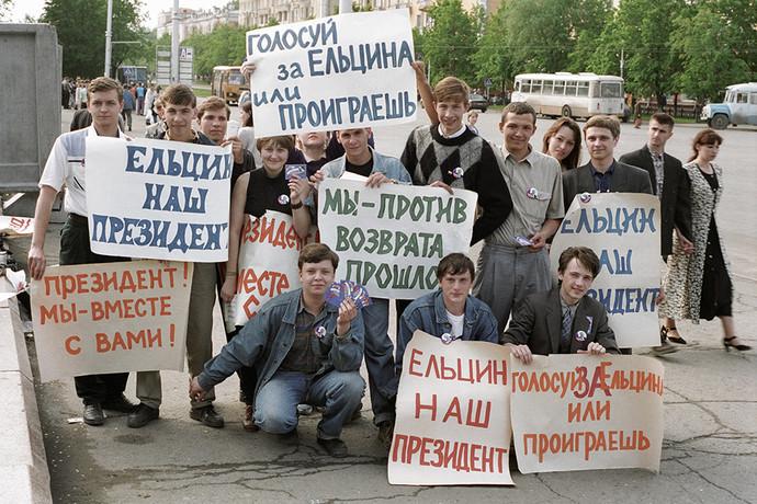 Молодежь города Кемерово, 1996 год