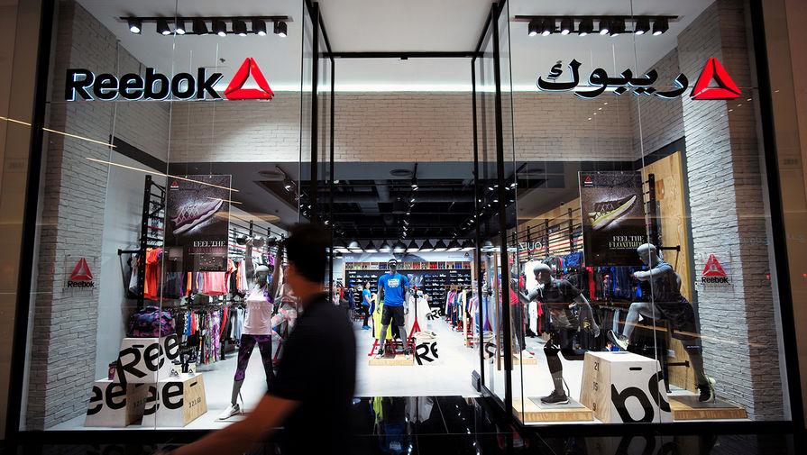 Adidas AG начинает продажу бренда Reebok