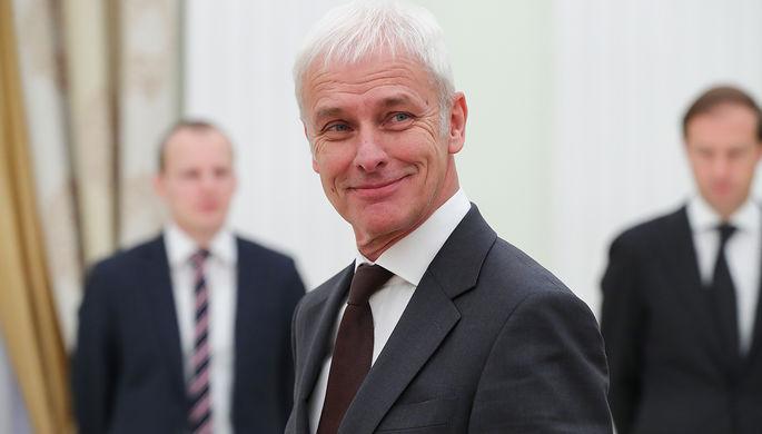 Председатель правления Volkswagen Group Маттиас Мюллер перед встречей с президентом России Владимиром Путиным в Кремле, февраль 2017 года