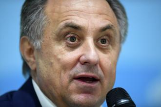 Виталий Мутко: Россия не может признать доклад Макларена в полном объеме