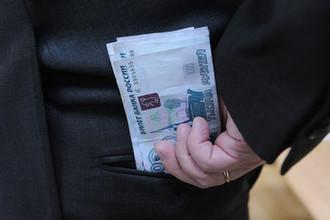 Казенный счет: сколько денег в заначке у правительства