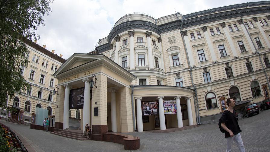 В московской консерватории потушили пожар