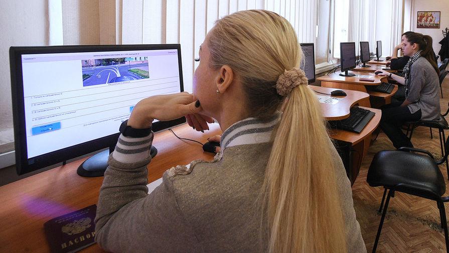 ГИБДД собирается ужесточить правила сдачи экзамена на права