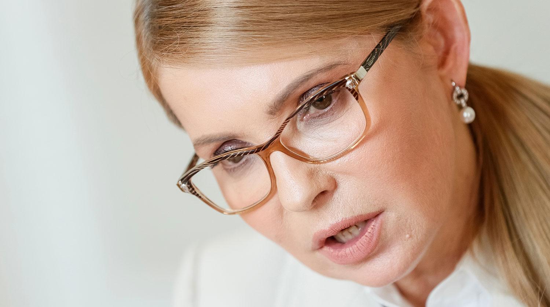 Тимошенко предложила начать отношения с Россией с «чистого листа»