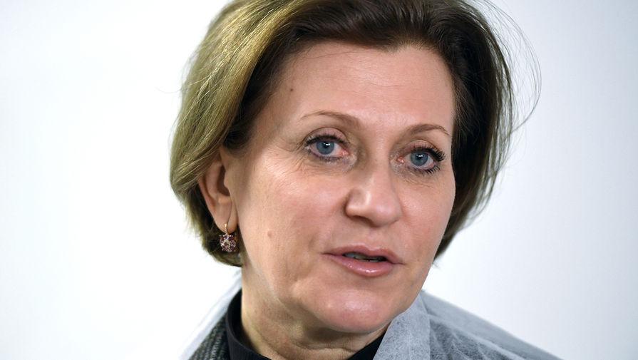 Роспотребнадзор: в РФ выявили 255 случаев британского штамма коронавируса