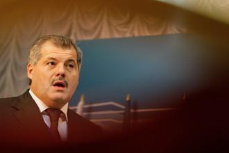 Губернатор Мурманской области Дмитрий Дмитриенко покинул пост