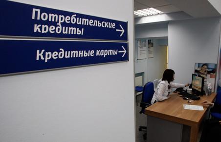 Документы для кредита Коптевская улица россельхозбанк справка по форме банка скачать