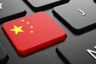 Китайское правительство намерено блокировать доступ к интернету в случае массовых волнений и беспорядков в стране