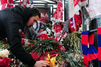 Фанат «Спартака» не в первый раз стал жертвой убийства. На фото акция памяти Егора Свиридова, зарезанного в 2010 году