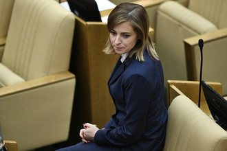 Депутат Государственной думы РФ Наталья Поклонская на пленарном заседании Государственной думы РФ