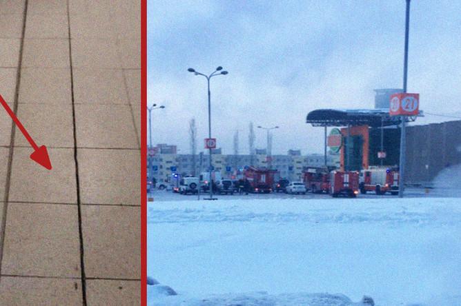 Машины экстренных служб около торгового центра в подмосковном Щелково, 24 января 2019 года