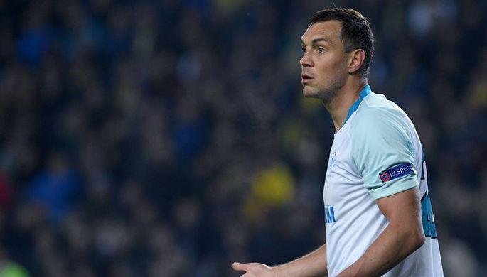 Игрок «Зенита» Артём Дзюба в матче 1/16 финала Лиги Европы УЕФА сезона 2018/19 между «Фенербахче» и «Зенитом».