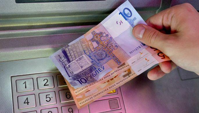 «Фантастический вопрос»: когда у Москвы и Минска будет единая валюта