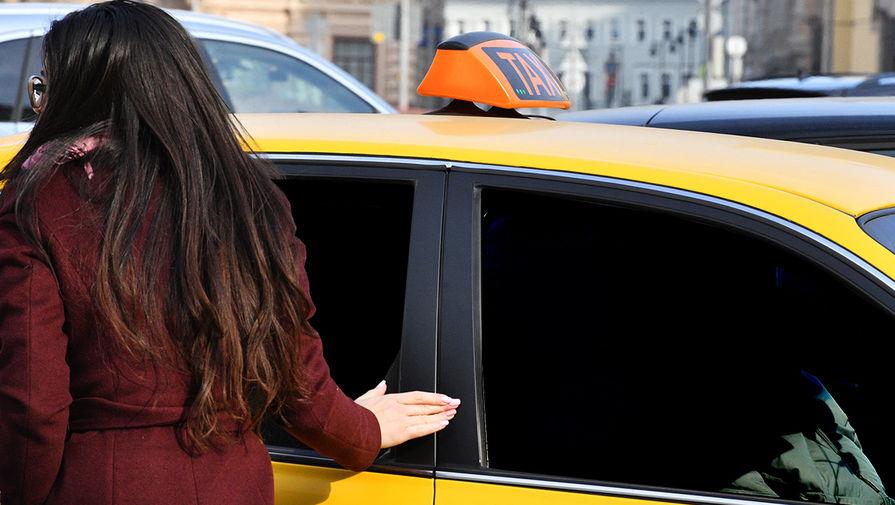 Эксперты отметили рост стоимости поездок на такси в России