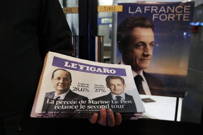 Зачем вам французский: на TF1 вышло шоу с Лагерфельдом, Жакмюсом и другими в 2019 году