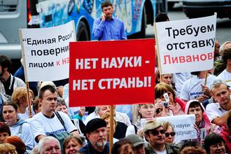 Ни РАН без правительства, ни правительство без РАН не могут изменить ее устав