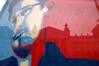 Сноуден ищет, где потеплее
