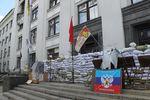 Передадминистрацией Луганска