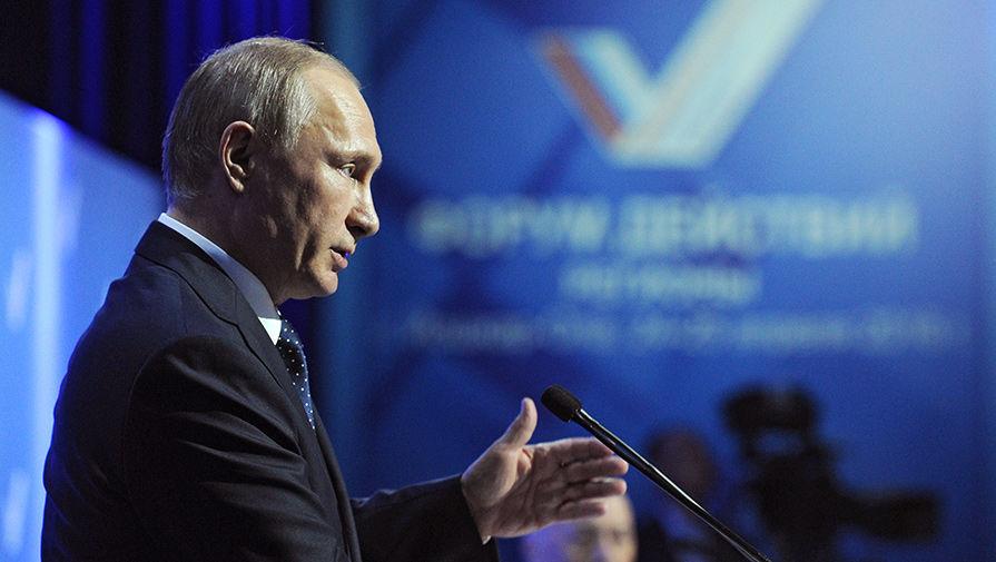 Президент РФ с экспертами ОНФ разбирался с проблемами регионов