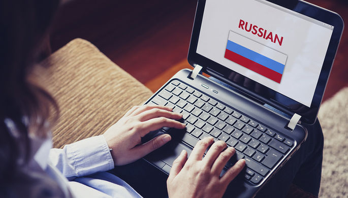Троян только для россиян