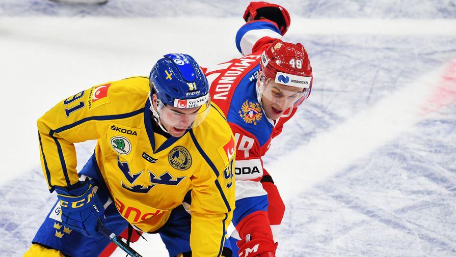 Сборная России уступила команде Швеции на старте Кубка Первого канала
