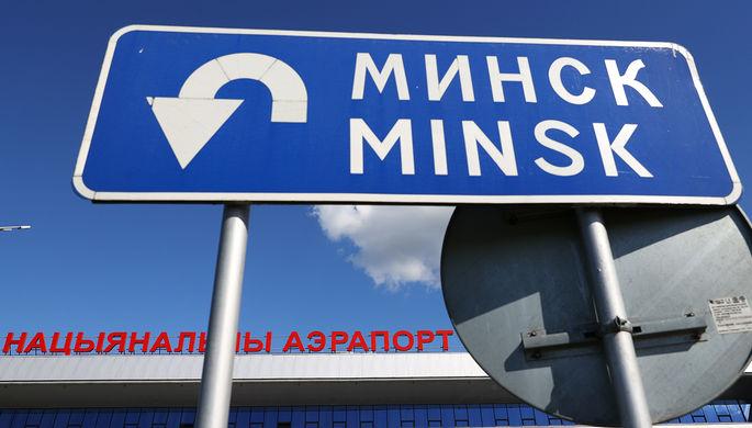 Европа изолирует Минск после инцидента с самолетом Ryanair